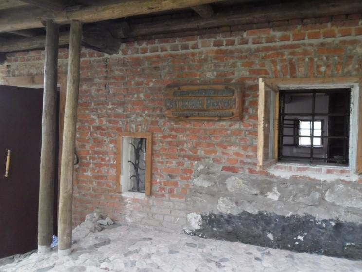 Первый этаж дома Рихтера