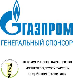 11 июля — 2 августа, Музыкально-художественный фестиваль, посвященный 100-летию Святослава Рихтера